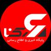کانال رکنا نیوز