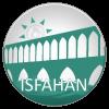 کانال تبلیغات اصفهان