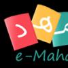 کانال تلگرام ای – مهد