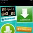 کانال تلگرام دانلود98