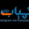 کانال تلگرام برنامه های پولی و کمیاب