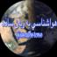 کانال تلگرام هواشناسی ب زبان ساده