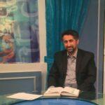 کانال تلگرام رحیم خاکی