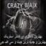 کانال تلگرام .::CRAZY B[A]X::.