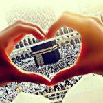 کانال تلگرام انواع نماز و دعا