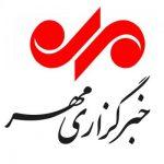کانال تلگرام خبرگزاری مهر