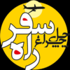 کانال تلگرام راه سفر
