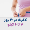 کانال تلگرام دمنوش و سلامتی