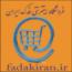 کانال تلگرام فدک ايران