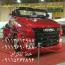 کانال تلگرام نمایشگاه اتومبیل
