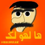 کانال تلگرام 44