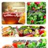 کانال تلگرام سبزیجات ارگانیک بابل