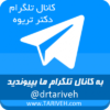 کانال تلگرام روانشناسی و مشاوره