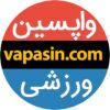 کانال تلگرام واپسین اخبار ورزشی