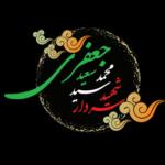 کانال تلگرام شهید جعفری