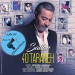 کانال تلگرام Sattar Music
