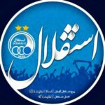 کانال تلگرام اسـتقـلال