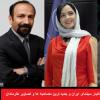 کانال تلگرام ایران سینما