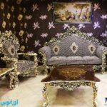 کانال تلگرام مبلمان و جهیزیه عروس