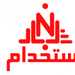 کانال تلگرام استخدام