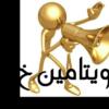 کانال تلگرام ویتامین خ