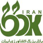 کانال تلگرام بازار بزرگ کشاورزی ایران