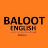 کانال تلگرام مجله آموزش زبان بلوط