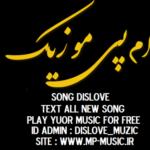 کانال تلگرام Mp Music Dislove