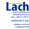 کانال تلگرام دکوراسیون لاچین