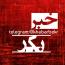 کانال تلگرام خبر بکر