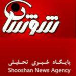 کانال تلگرام کانال خبری شوشان