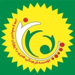 کانال تلگرام رهپویان اندیشه و هنر
