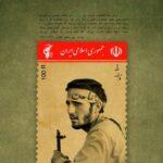 کانال تلگرام افلاکیان