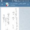 کانال تلگرام کنکور ریاضی_ حسابان دیفرا