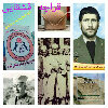 کانال تلگرام قشقایی قراچه