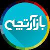 کانال تلگرام بازآرتچه