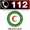 کانال تلگرام امداد نجات هلال احمر