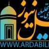 کانال تلگرام اردبیل نیوز