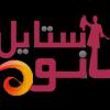 کانال تلگرام بانو استایل