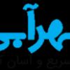 کانال تلگرام شهر آبی آموزش بازاریابی اینترنتی