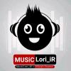 کانال تلگرام موزیک لری