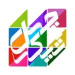 کانال تلگرام رسمی برنامه چهل تیکه