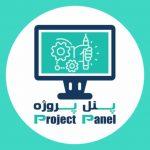 کانال تلگرام انجام پروژه های دانشجویی و دانش آموزی