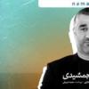 کانال تلگرام سریال پیش گو رایگان