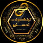 کانال تلگرام لینکدونی بزرگ احسان