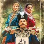 کانال تلگرام سریال ایرانی جدید