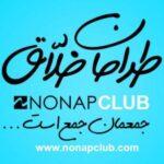 کانال تلگرام nonapclub