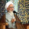 کانال تلگرام تفسیر جوادی آملی
