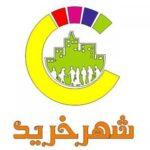 کانال تلگرام شهر خريد