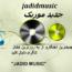 کانال تلگرام جدید موزیک